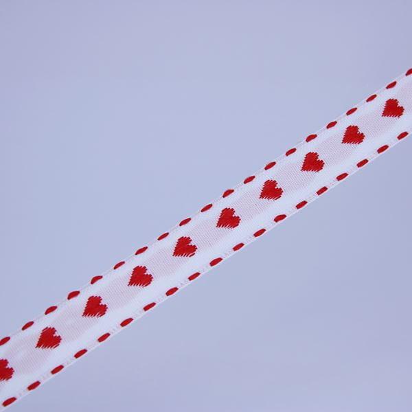 Galão Coração Vermelho